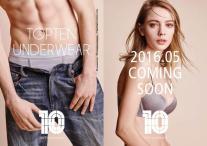 탑텐, 남성 언더웨어 라인 론칭…여성 라인 5월 중 출시