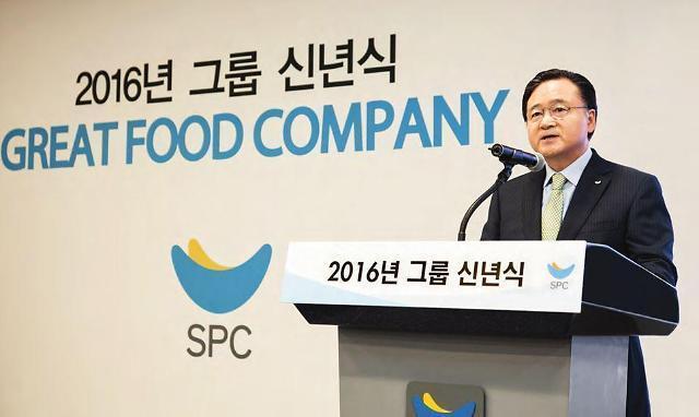 SPC集团董事长许英寅:百年企业意味着好口碑