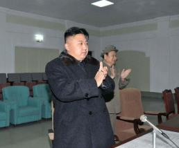 Court dismisses defamation suit filed by Kims aunt