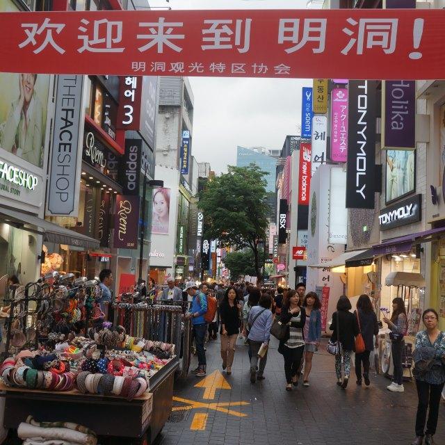 首尔市将在所有观光特区推行明码标价制度 根除商家宰客行为