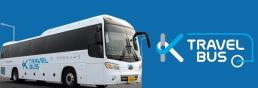 K-travel bus service launched for foreign tourists