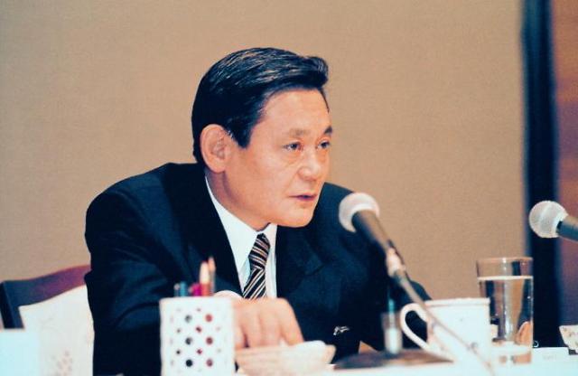 三星前董事长李健熙:质性经营才是生存之道