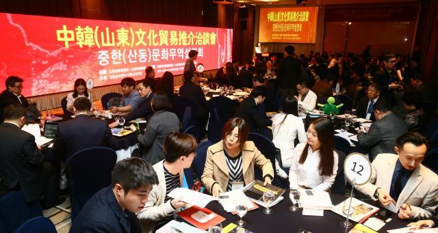 中韩文化贸易推介洽谈会召开 拓展韩中交流新境界