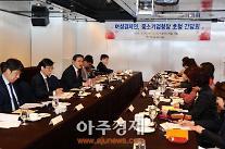 """주영섭 중기청장 """"여성경제인 육성으로 경제성장 이뤄야"""""""