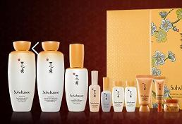 Sulwhasoo opens first beauty flagship store