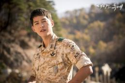 .Descendants of the Sun filming spots to become tourist attractions.