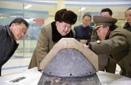 Pyongyang fires ground-to-air missile into sea
