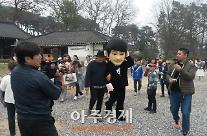 俳優パク・シフ、自分の故郷で日本と中国ファンのためバースデーツアー開催