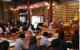.Seoul temple earns $18.3 mln in annual income.