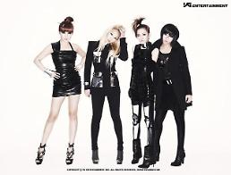 .[Update] Minzy is leaving, 2NE1 will continue career as three-member group.