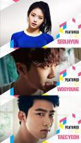 ソルヒョン、ウヨン、テギョン、KCON出撃・・・3人のスペシャルMC追加発表
