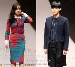 .Goo Hye-sun and Ahn Jae-hyun to marry this may.
