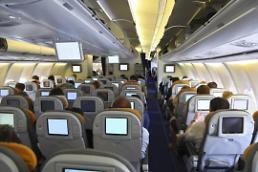 .免税区饮品可携带至飞机  机内广播或简化.