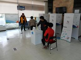 .South Koreans cast ballots for parliamentary election .