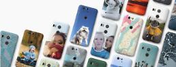 Google releases Nexus Live Case for Nexus phones