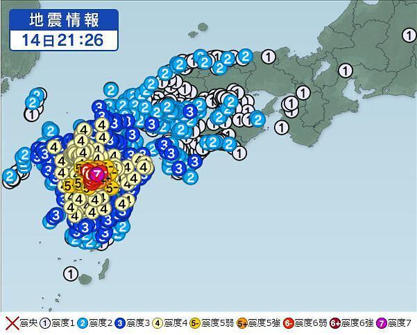 日本发生6.5级地震已致9人死亡 正调查外国人伤亡情况