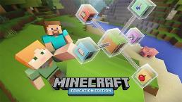 Microsoft to launch Minecraft:Edu this June