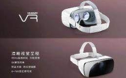 Huawei challenges Samsung with Gear VR-like headset