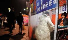 """.""""算命观光""""在韩兴起 访韩外国游客数量随之增加."""