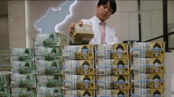 韩央行维持基准利率1.5%不变 调低年度经济展望