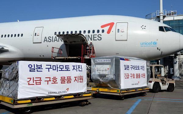 韩亚航空向日本熊本县地震灾区捐款1亿韩元