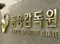.去年韩国信用等级遭降企业为159家 外汇危机后最多.