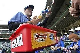 .South Korea retracts ban on ballpark beer vendors.