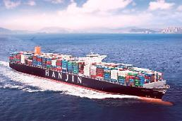 Hanjin Shipping opts for creditor-led restructuring