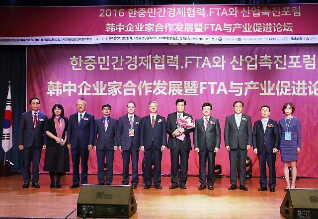 韩中民间经济合作论坛:现代阿里获贡献奖