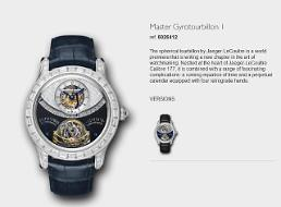 .Jaeger-LeCoultres 547,830$ timepiece on sale at luxury watch show.
