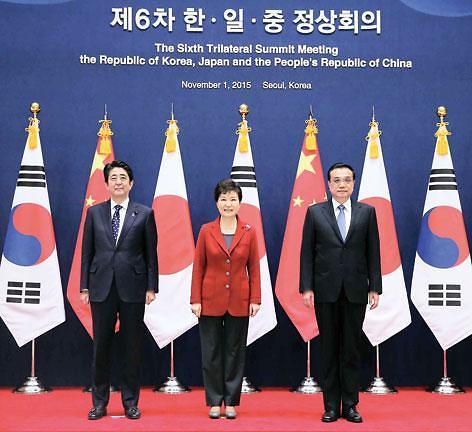 韩中日首脑会谈或于2016下半年在日本召开