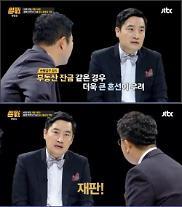 """[임시공휴일]강용석""""재판ㆍ금융에 있어 혼선 우려"""""""