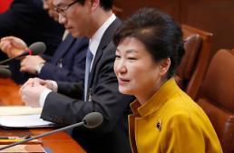 South Korea president hints at quantitive easing to spur growth