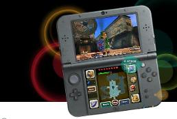 Nintendos new NX console to be released next year