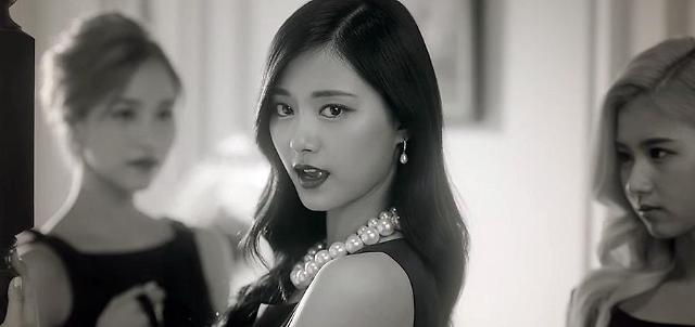 [AJU VIDEO] [K-POP DAILY] Todays top five MV from Instiz chart- April 27