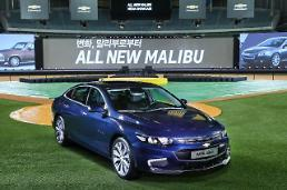 Popularity of GMs new Malibu grows in South Korea