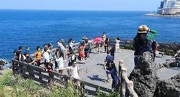 """.济州岛""""黄金假期""""将迎来24万游客."""