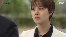 MBC 굿바이 미스터 블랙, 시청률 1위 수목극 삼파전