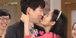 김가연·임요환, 방송 중 뽀뽀 '애정 과시'