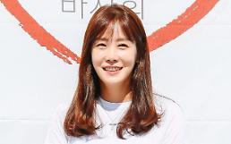 김정은, 오늘 재미교포와 결혼 4월의 신부
