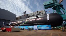 Daewoo shipyard forges partnership with Lockheed Martin