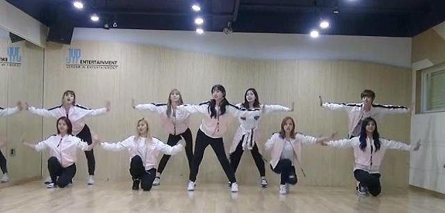 TWICE releases new dance practice video