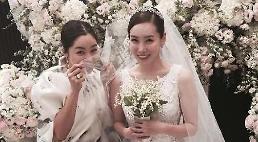 김정은 결혼식,'민폐하객' 이혜영 김희애 고소영 송윤아 등 참석