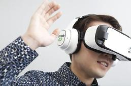Samsung working on dedicated VR headset