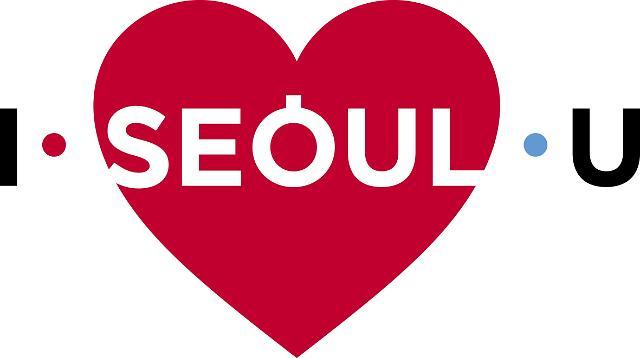 【首尔故事】东关王庙——韩国最大的关帝庙