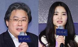 박찬욱 감독, 김태리에 반한 사연은?