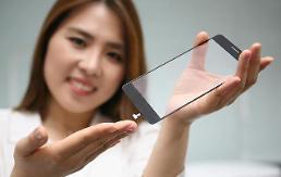 .LG unveils button-less fingerprint sensor module.