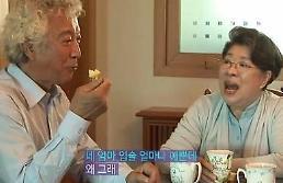 신성일·엄앵란의 진심 통했다…'휴먼다큐 사랑' 시청률 1위