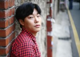 류준열, 송강호와 영화 택시운전사 출연