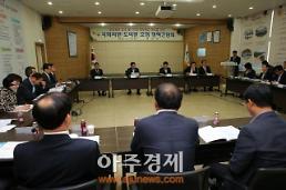 서천군, 지역 국회의원과 지역현안 해결위해  '한자리'